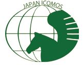 The 2018 Japan ICOMOS Award