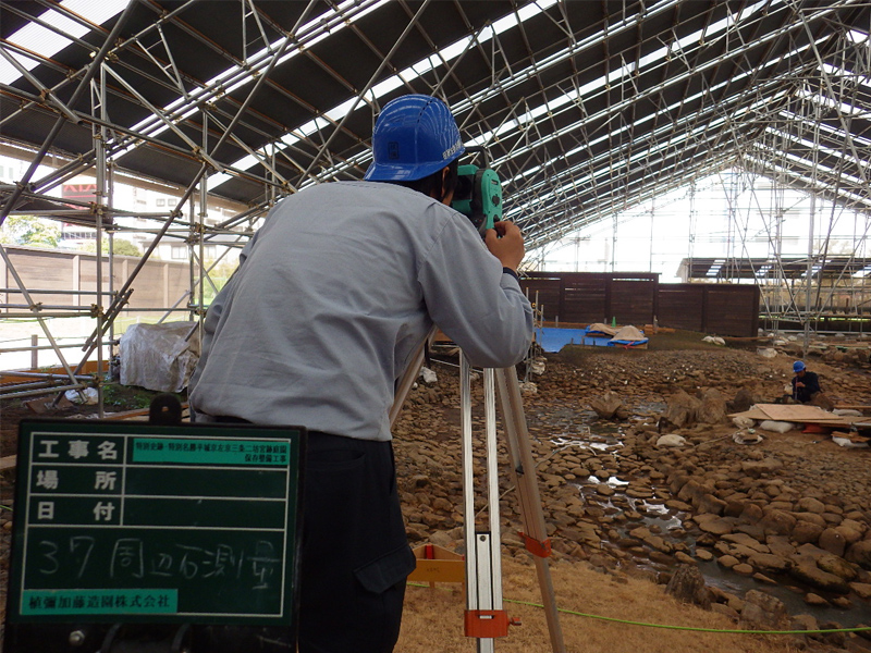 Conservation and Restoration Work for Special Historic Site and Special Place of Scenic Beauty, the Imperial Villa Garden Site of the Ancient Nara Capital